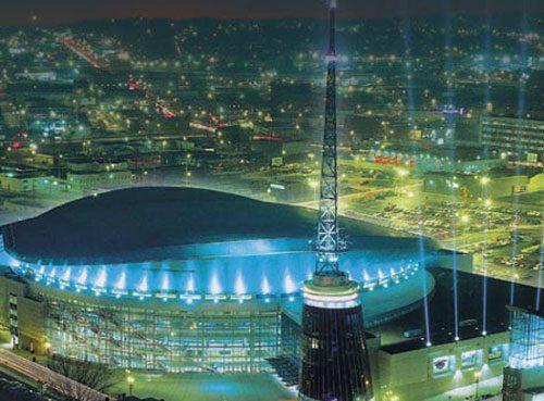 Bridgestone Arena. Nashville.gov